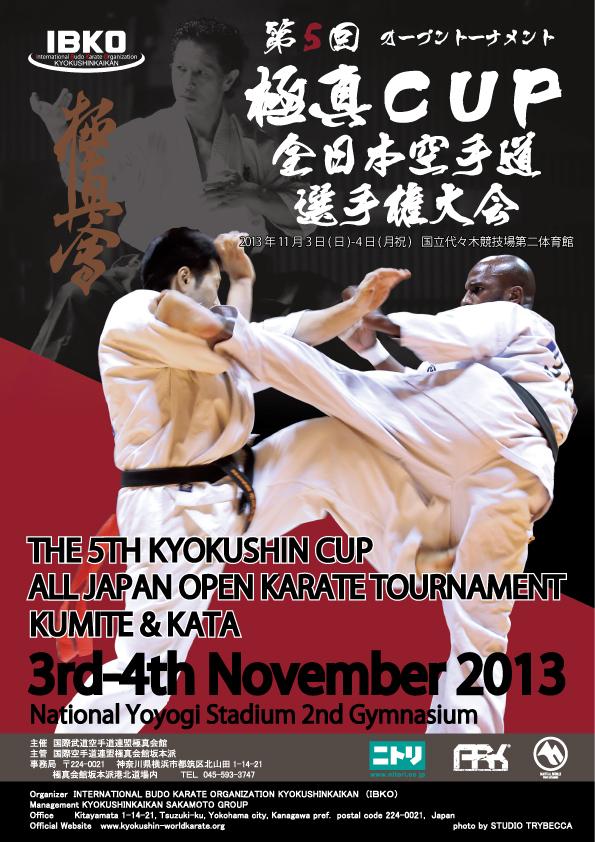 http://www.kyokushin-sakamoto.com/images/img_poster_131103-04.jpg